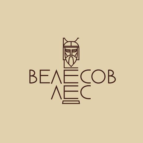 Логотип туристической базы «Велесов лес» в Тульской области: геометризм и простота в соединении с мифологическим образом