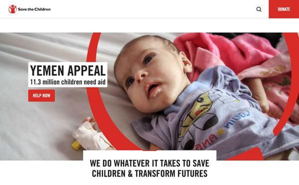 Save the Children: «Мы делаем все, чтобы спасти детей и изменить будущее»