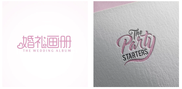 Современные свадебные логотипы