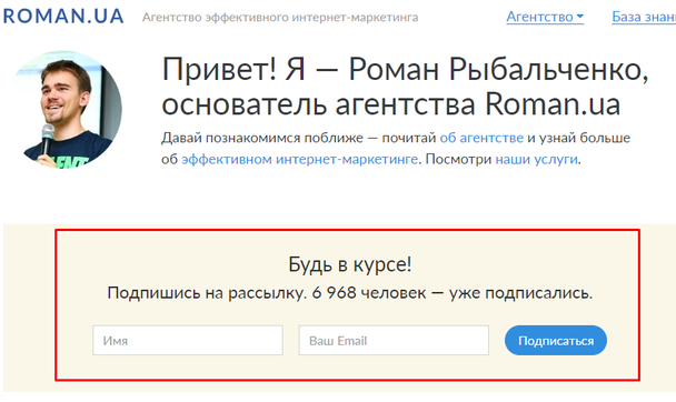 Блог интернет-маркетолога Романа Рыбальченко