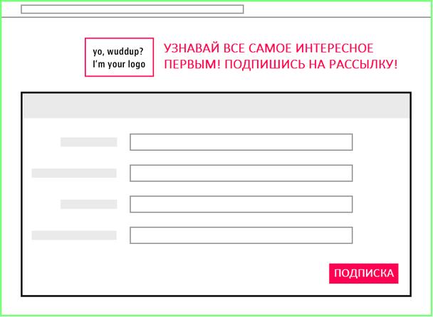 Посадочная страница для сервиса электронной почты