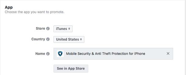 Затем нужно найти свое приложение в магазине приложений.