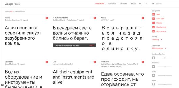 Что такое веб-безопасные шрифты?