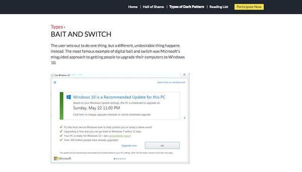 Один из образцов темного паттерна, используемого Microsoft (паттерн известен под названием «Bait and Switch» («Заманить и заменить»)