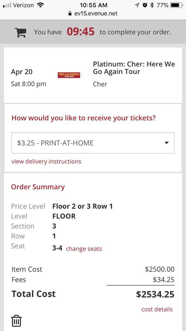 Wells Fargo Center автоматически (вместо вас) выбирает места в зале и сразу же добавляет билеты в корзину