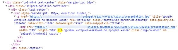 Пример для страницы, посвященной фрилансерским услугам по созданию лендингов