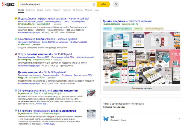 Иллюстрация к статье: Поисковая оптимизация изображений: что такое alt-текст и почему он так важен