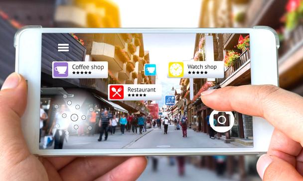 Иллюстрация к статье: Технология дополненной реальности (AR) в маркетинге