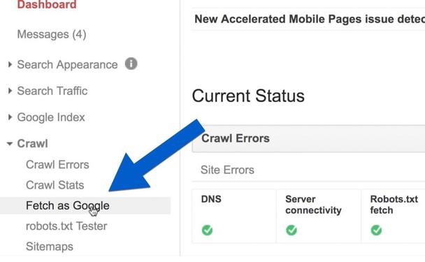 В Консоли переходим на вкладку «Сканирование» (Crawl), а затем на «Просмотреть как Googlebot» (Fetch As Google).