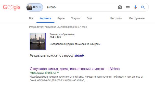 Добавление поискового запроса