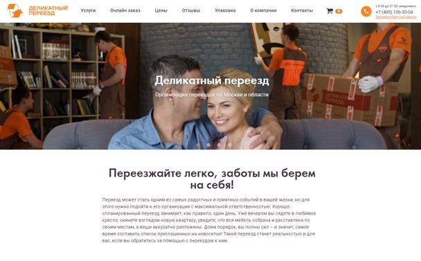 В шапке сайта использовано изображение низкого разрешения и качества