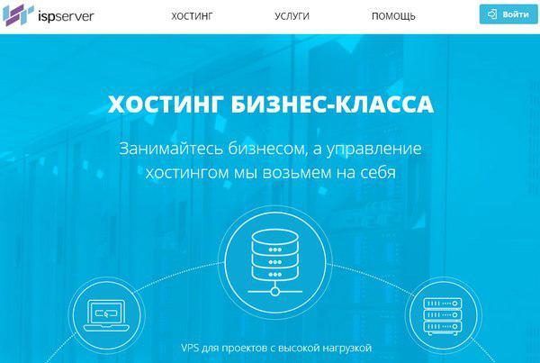 Хостинг важные параметры бесплатные хостинг серверов samp