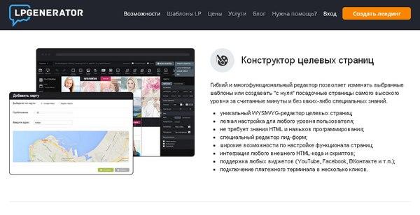 Как перенести сайт с lpgenerator на хостинг хостинг серверов майнкрафт 1
