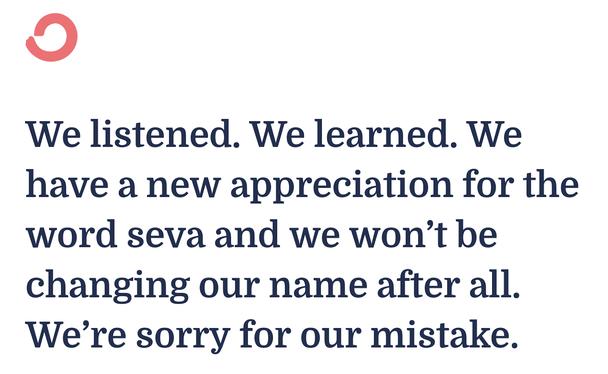 Мы выслушали. Мы осознали. Мы по-другому стали оценивать слово «Сева» и изменили название. Приносим извинения за ошибку.