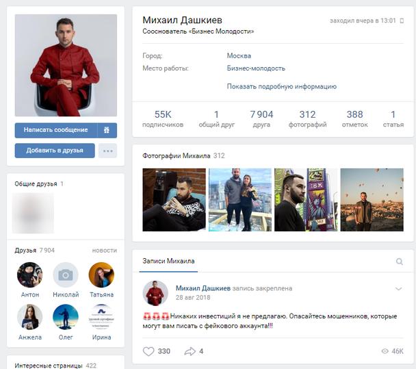 Просканируйте страницы своих приглашенных спикеров и докладчиков в социальных сетях, чтобы найти новую аудиторию