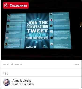 Монитор для демонстрации твитов в реальном времени.