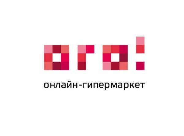 Восклицательный знак в дизайне логотипа