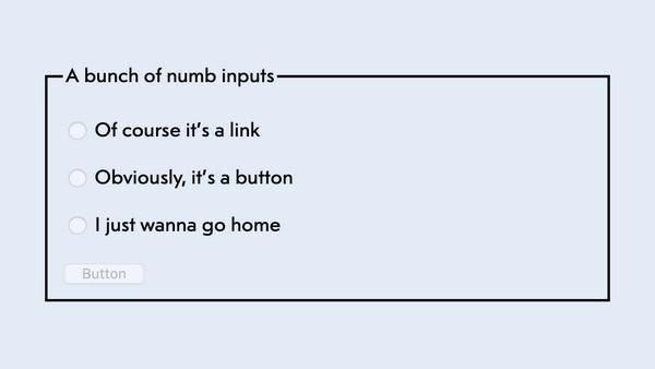 Группа вводов отключена с помощью одного атрибута