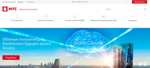 Основной сайт с разделами для частных клиентов и для бизнеса