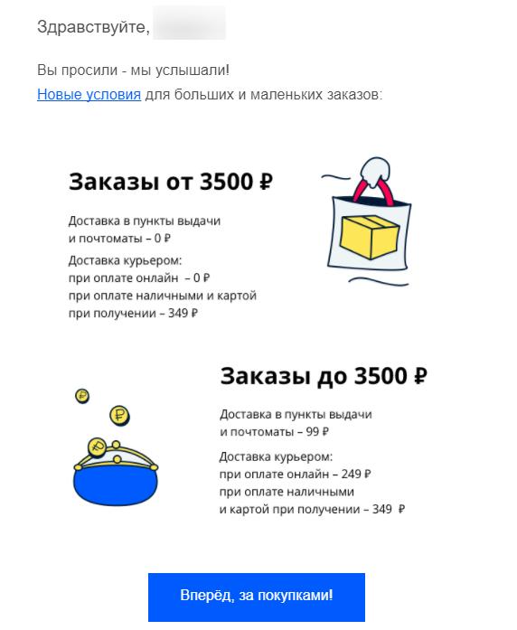 Иллюстрация к статье: 10 способов уменьшить количество брошенных корзин