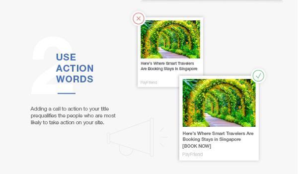 Используйте слова-действия