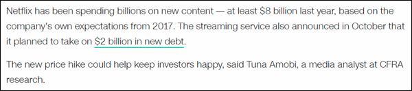 «Netflix потратит миллиарды на новый контент».