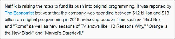 «Netflix повышает тарифы, чтобы финансировать усилия по созданию оригинальных программ».