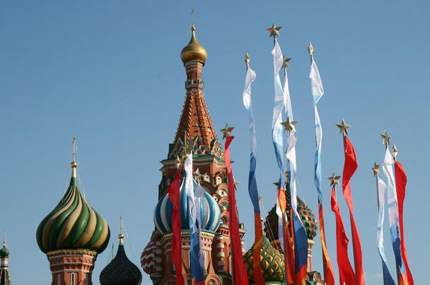 Иллюстрация к статье: График работы в День России — 12 июня