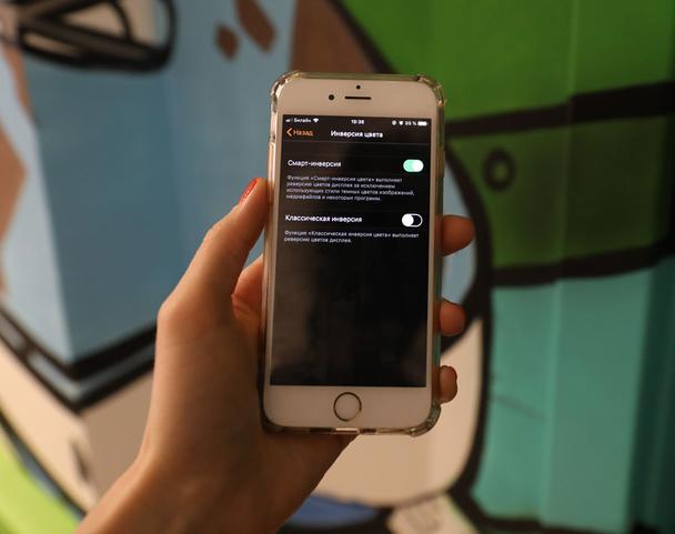 Установка темного режима на iPhone