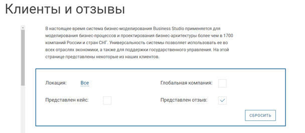 ГК «СТУ» (Business Studio)