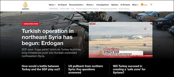 Сайт телекомпании Al Jazeera «переворачивает» свой контент в зависимости от языка просмотра