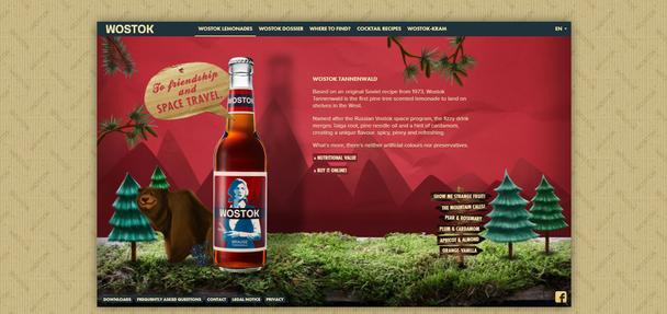 Сайт производителя безалкогольных газированных напитков