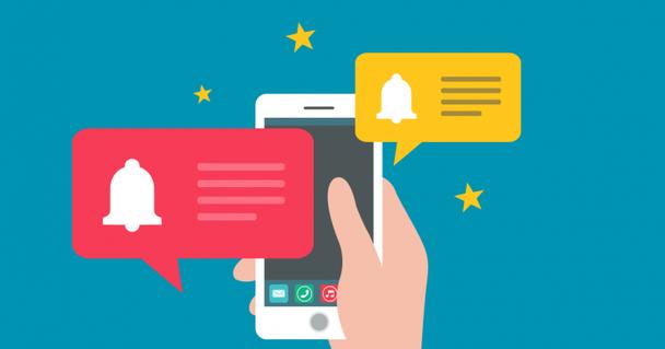 Иллюстрация к статье: Push-уведомления: 7 эффективных стратегий использования