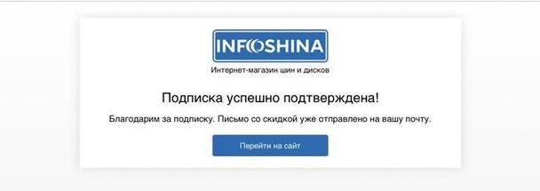 На системную страницу надо добавить кнопку с переходом на сайт