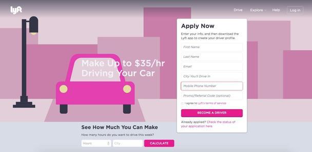 «Зарабатывай до 35 долларов/час, просто водя свою машину. Посчитай, как много ты сможешь заработать»