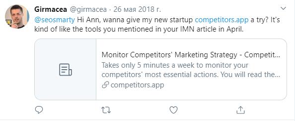 Привет, Энн, не хотите ли попробовать мой новый стартап-продукт competitors.app? Он похож на инструменты, которые вы упомянули в своей статье IMN в апреле.