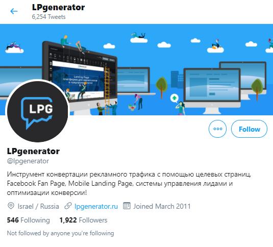 Вот как выглядит заполненный профиль в Twitter