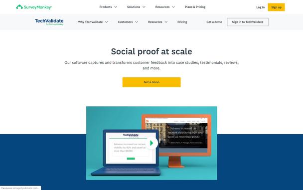 «Социальное доказательство в масштабе. Наш софт собирает и преобразовывает отзывы клиентов в тематические исследования, отзывы, обзоры и многое другое. Получить демо»