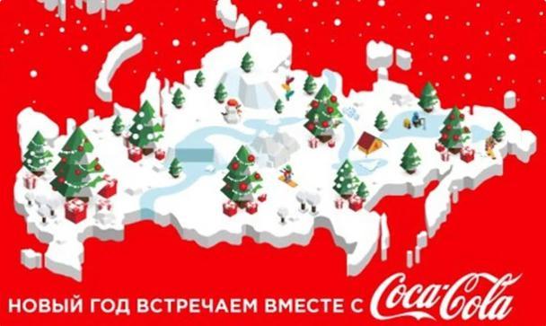 Coca-Cola vs. Крым