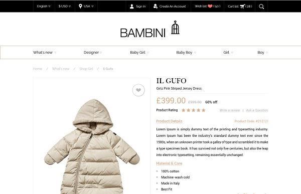 Дизайн ecommerce-сайта