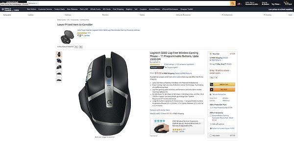 Продуктовые страницы Amazon следуют популярному F-паттерну чтения