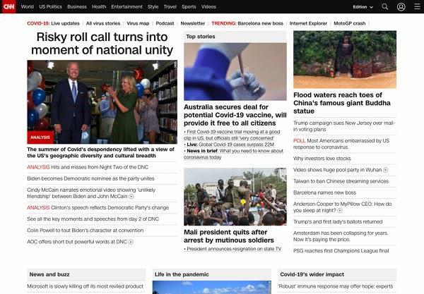 Домашняя страница CNN (2020 год)
