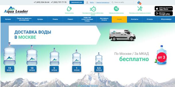 Процесс SEO-оптимизации магазина воды