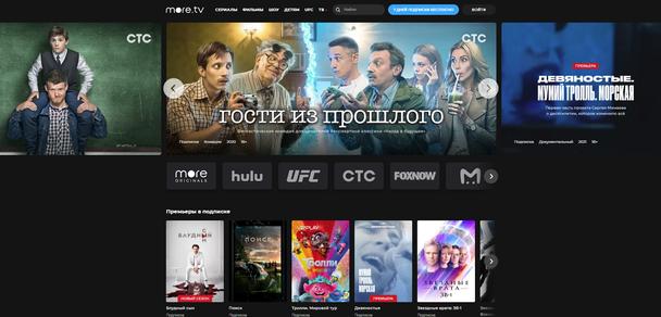 онлайн киносервис More.tv