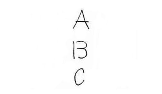 ABC image.