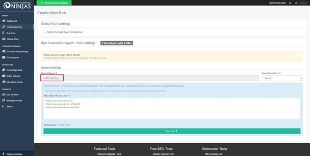 В бесплатной версии Featured Snippet Tool можно проверить до 3 URL, расположенных на одном домене. Поиск для других стран, например, для России находятся в разработке, но некоторые результаты можно получить на русском языке — мы проверили.