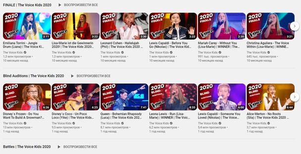 На канале проекта Voice, например, видео с разных этапов собраны в соответствующие плейлисты