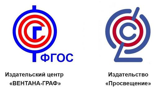 Рекордную сумму запросило издательство «Просвещение» у издательского центра «Вентана-граф» за использование логотипа, схожего с логотипом издательства.