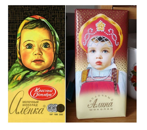 упаковка шоколада «Алина»