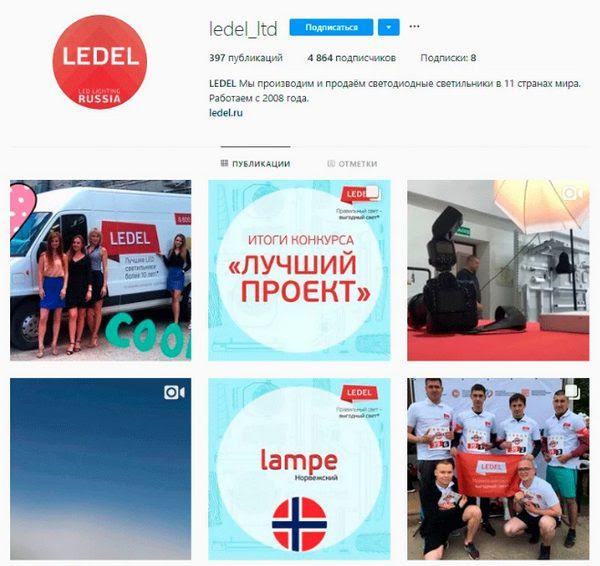 российский производитель светотехнического оборудования Ledel